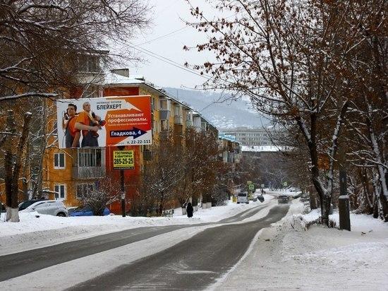 Улицы Красноярска снова будут посыпать скандальным «Бионордом»