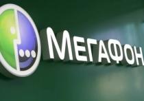 МегаФон в День шопинга выставил на Tmall в России iPhone со скидкой
