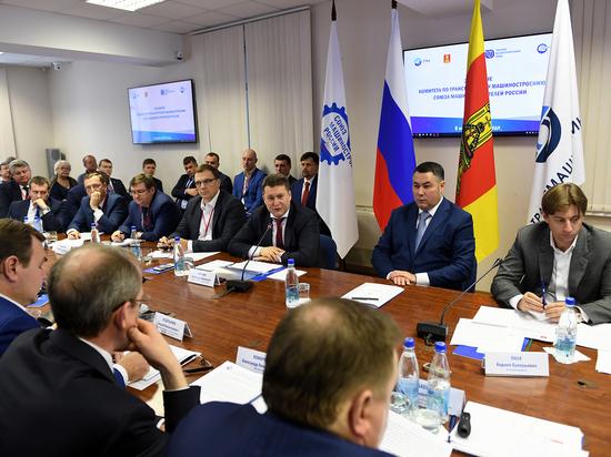 На прошлой неделе Игорь Руденя встретился с генеральным директором АО «Трансмашхолдинг» и заместителем Министра промышленности и торговли РФ и обсудил с ними ключевые мероприятия по созданию кластера