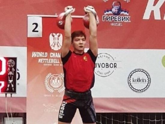 Атлет из Ямала завоевал две золотые медали на первенстве мира