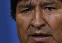 Один из столпов современного латиноамериканского социализма , президент Многонационального Государства Боливия Эво Моралес объявил о своем уходе в отставку ради поддержания стабильности и мира в стране
