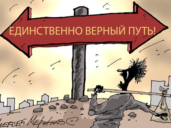 Олонецкие депутаты собираются избавить Карелию от сити-менеджеров