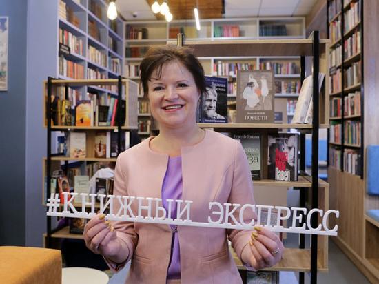 Первая модельная библиотека открылась в Вологде