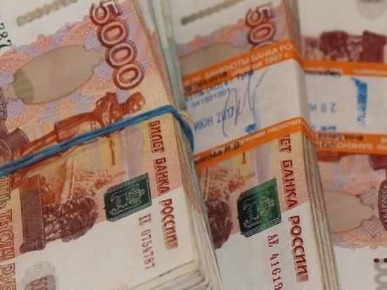 Брянский «чернобылец» похитил почти 1,4 миллиона из бюджета