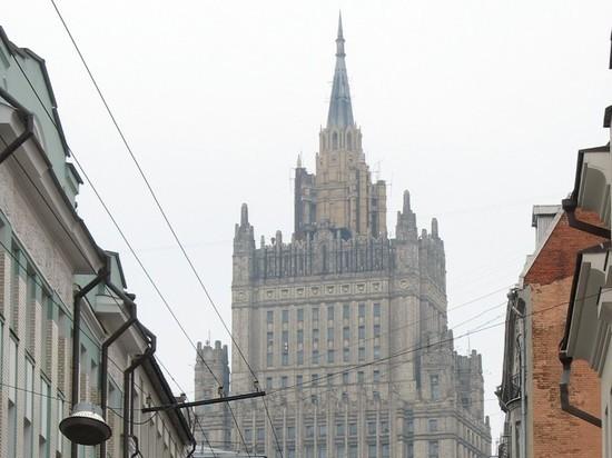 МИД отверг причастность России к смерти основателя