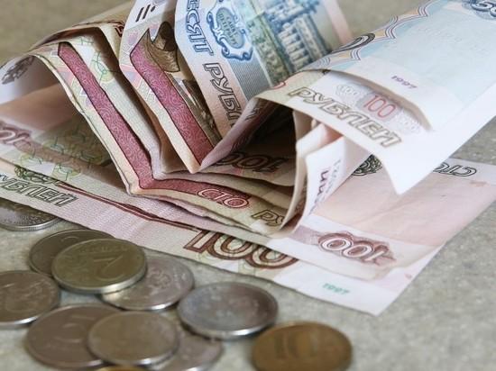 Россиянам предсказали снижение зарплат при четырехдневке