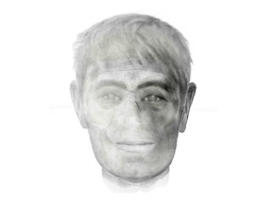 Забайкальцев просят опознать мужчину, чье тело нашли в лесу Читы