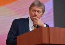 В Кремле устами Дмитрия Пескова дали оценку предложению Нурсултана Назарбаева провести встречу Путина и Зеленского в Казахстане
