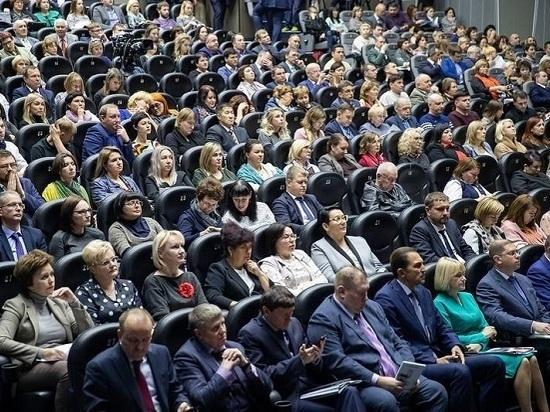 Сахалинцам презентовали проект бюджета на следующие три года