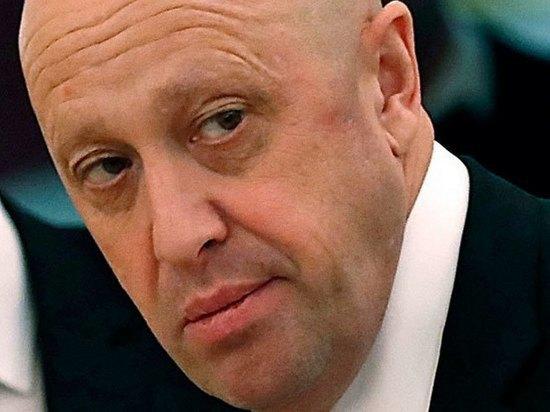Бизнесмен Пригожин отказался от комбината питания