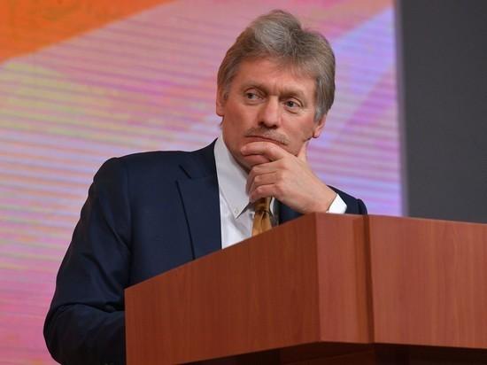 Кремль высказался о предложении встречи Путина с Зеленским в Казахстане