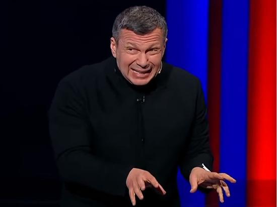 Соловьев жестко отреагировал на возбуждение Украиной уголовных дел против него