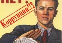 На Ставрополье будут работать по новому антикоррупционному закону