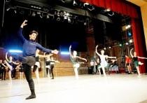 Академия Русского балета побывала в гостях у юных талантов Южного Урала