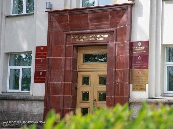Депутаты Законодательного собрания Карелии распустили Сортавальский городской совет