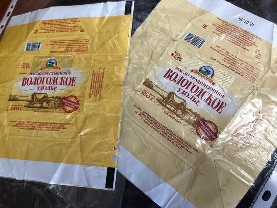 Череповецкий завод подделывает этикетку вологодского масла
