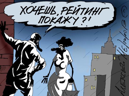 В Саратовской области не хватает врачей, предприятий, жителей