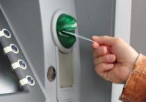 Эксперты предупредили о неприятных последствиях отмены «банковского роуминга»
