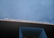 В октябре пассажиропоток пермского аэропорта вырос на 13,5%