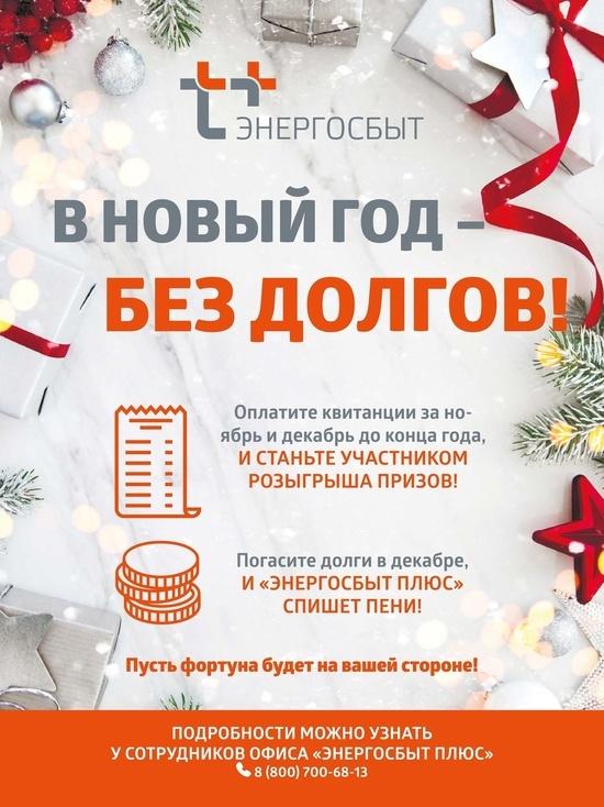 Взять кредит 150 тысяч рублей без справок и поручителей