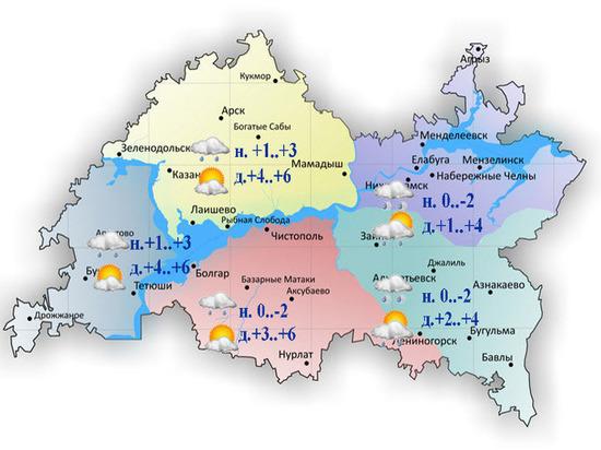 Через Татарстан пройдет холодный атмосферный фронт