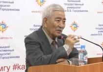 В Калмыкии ученые обсуждают вопросы сетевого востоковедения