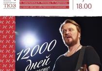 Театральная афиша Крыма с 14 по 20 ноября