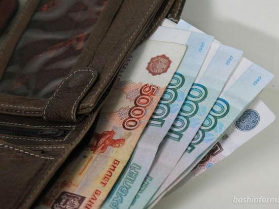 Хабаровские зарплаты не дотянули до средних по ДФО
