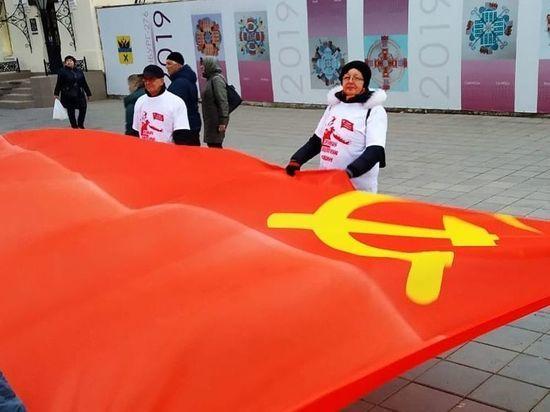 В Оренбурге отметили 102 годовщину Октябрьской революции