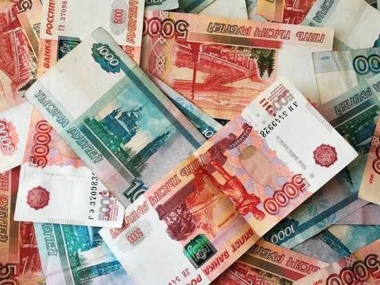 КСП назвала риски недостижения показателей бюджета Забайкалья-2020