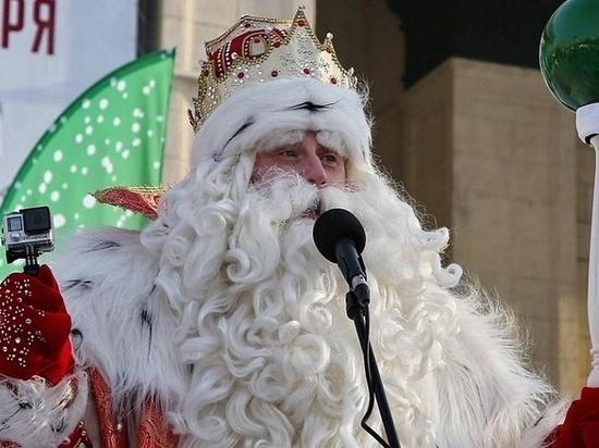 В Новосибирск едет Дед Мороз