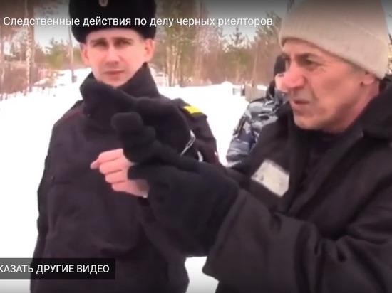 Чёрная троица: банду риэлторов-убийц будут судить в Архангельске