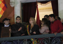 Повторные президентские выборы в Боливии, чей президент Эво Моралес ушел в отставку, должны состояться в 90-дневный срок