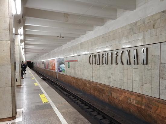 Пассажиропоток станции «Студенческая» формируют соседние вузы