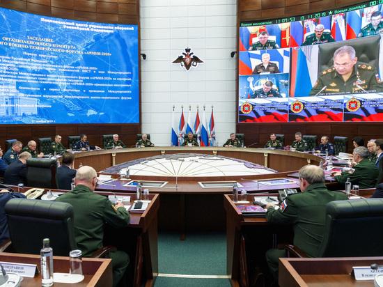 Шойгу рассказал о форуме «Армия-2020» и Армейских играх-2020