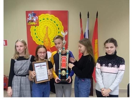 В Серпухове состоялся интеллектуальный турнир среди школьников
