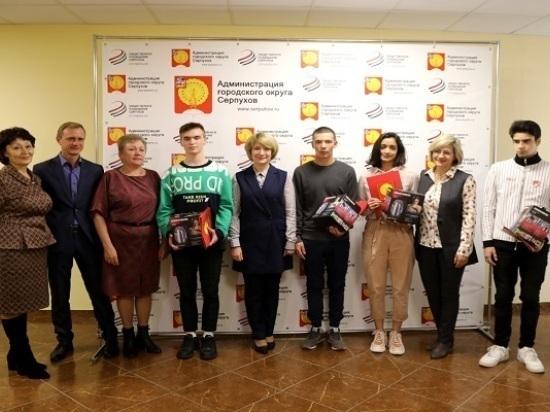 Почти двадцать детей-сирот получили квартиры в Серпухове