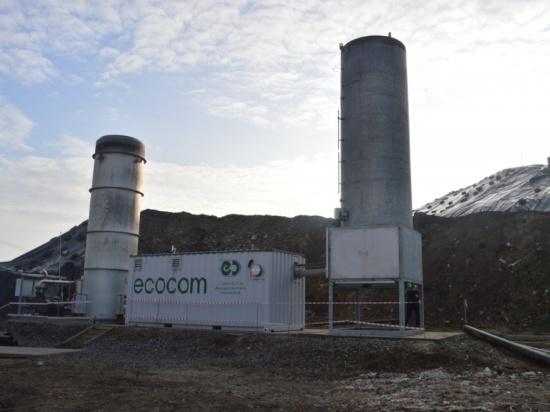 Комиссия по экологии выяснила источник запаха на полигоне «Лесная»
