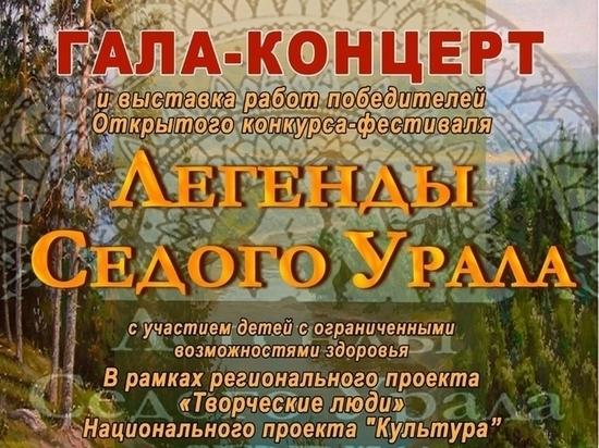 Все одаренные дети Башкирии выступят на одном гала-концерте в Сибае