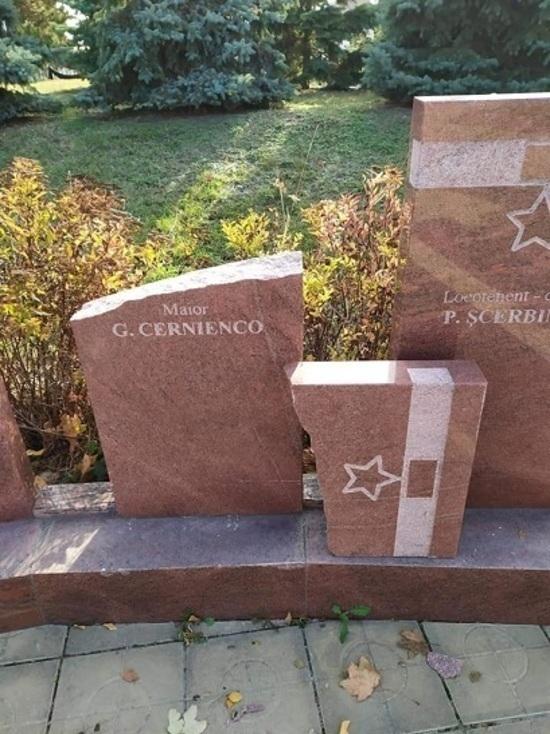 Совершен акт вандализма на мемориальном комплексе
