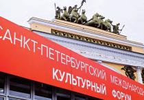 Компания «Металлоинвест» выступила генеральным партнёром VIII Санкт-Петербургского международного культурного форума