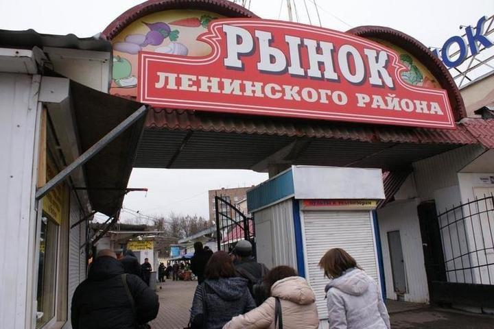 Ленинский рынок Ярославля выставлен на торги