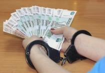 В Уфе врач выдал призывнику «липовую» справку за взятку в 80 тысяч рублей