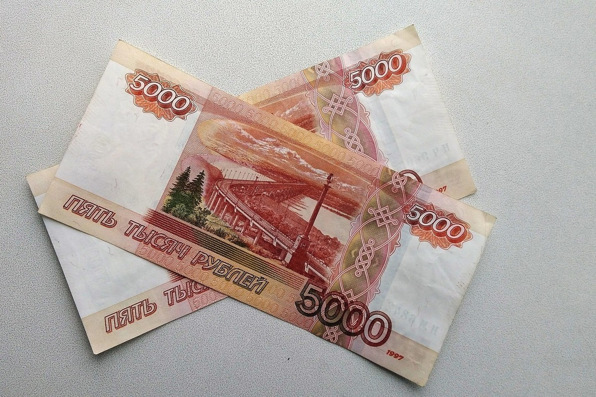 Сотрудницу администрации Йошкар-Олы оштрафовали на 5000 рублей