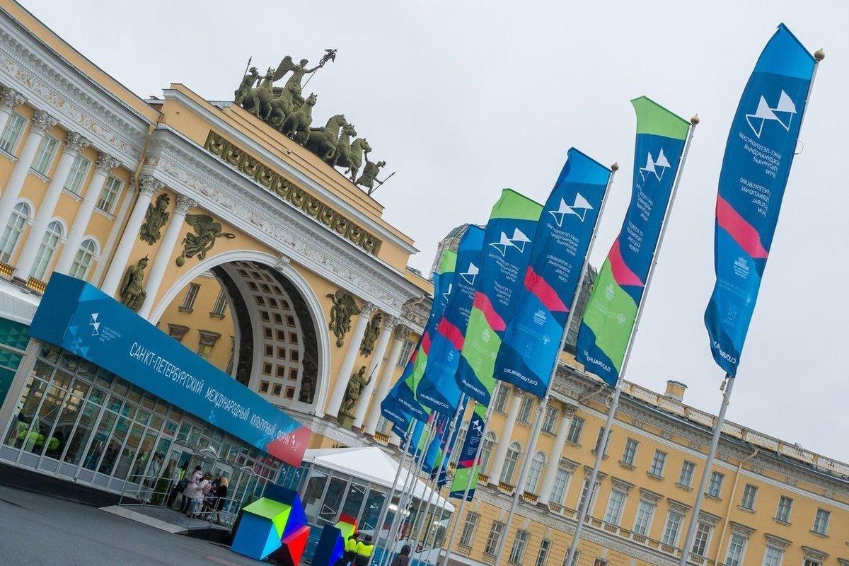 В Петербурге стартует международный культурный форум