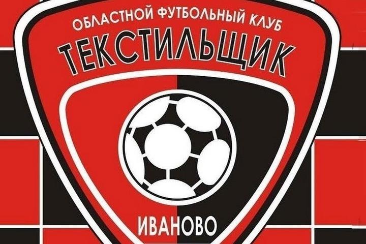 «Текстильщик» пропустил два гола от «Томи» и не сумел отыграться