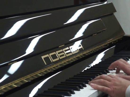 К новому году Приангарье получит 58 новых пианино для детских школ