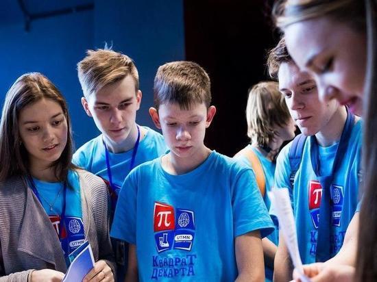 В столице региона завершился масштабный молодежный акселератор учебно-научной школы ТюмГУ IDEFIX'19, ставший первым из серии учебных проектов