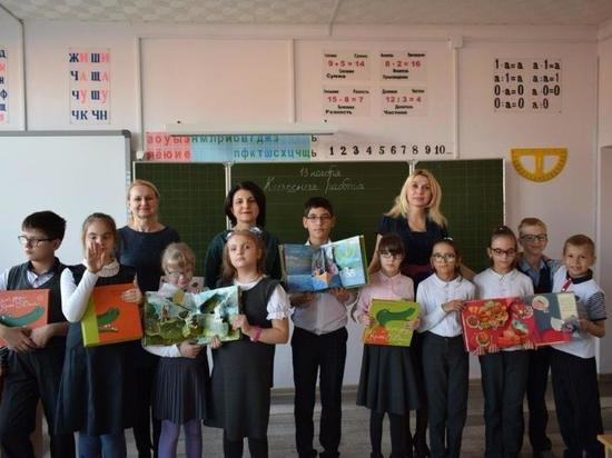 Каскад Кубанских ГЭС подарил детям Ставрополья рельефные книги