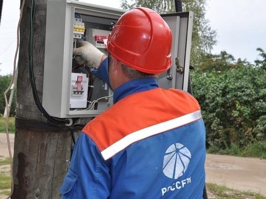 Энергетики совершенствуют систему учета электроэнергии